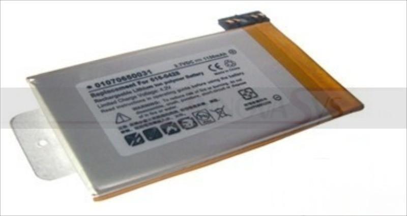 Akku / Batterie Premium Qualität für iPhone 3G