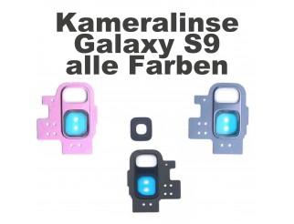 Kamera Linse (Glas) mit Rahmen (hinten) passend für Samsung Galaxy S9 G960F