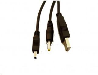 USB Transfer + Ladekabel für PSP