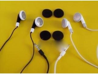 Für iPod Kopfhörer/Headphones in weiss