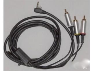 AV-Kabel für PSP Slim und PSP 3000