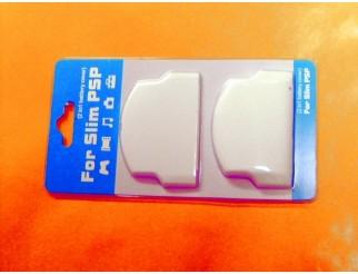 Akku / Batteriefachdeckel in weiss passend für PSP slim, Doppelpack