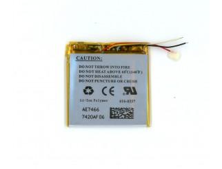 Batterie mit Werkzeug 400 mAh für iPod Nano 3G