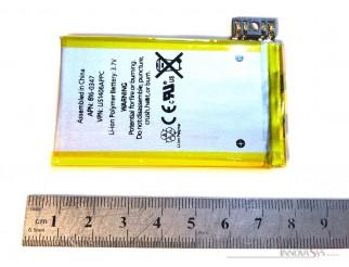 Akku / Batterie für iPhone 3G