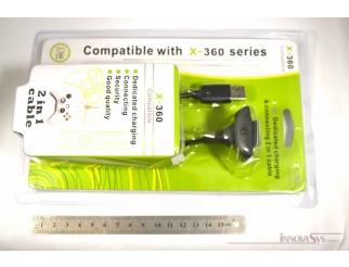 Controller Lade- und Verbindungskabel für Xbox360