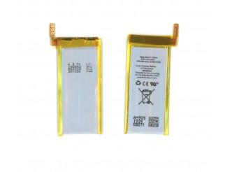 Batterie mit Werkzeug für iPod Nano 5G