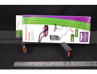 Verlängerungskabel für Xbox360 Kinect