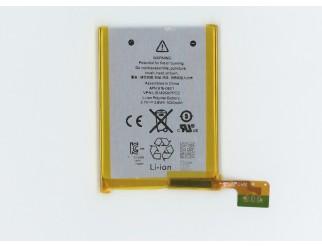 Batterie für iPod Touch 5G (mit Werkzeug)