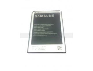 Batterie für Samsung Note 2 (N7100) EB-595675LU ORIGINAL AKKU