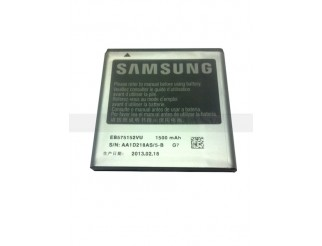 Batterie für Samsung Galaxy S / S Plus (i9000/i9001) EB-575152VUC ORIGINAL AKKU