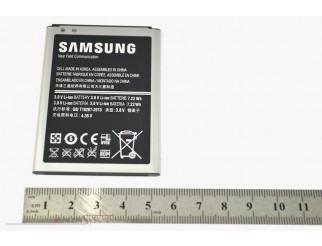 Batterie für Samsung Galaxy S4 Mini (i9195) EB-500BEBECWW ORIGINAL AKKU im Blister
