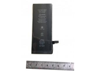 Original Apple iPhone 7 Batterie Akku