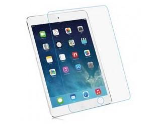 Panzer Schutzfolie für iPad Mini 4 / Display-Schutzglas 9H HQ Premium