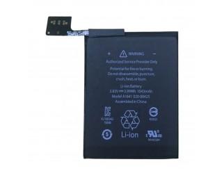Batterie für iPod Touch 6G 1043 mAH