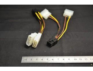 Y-Power Strom Kabel auf 6Pin Stecker